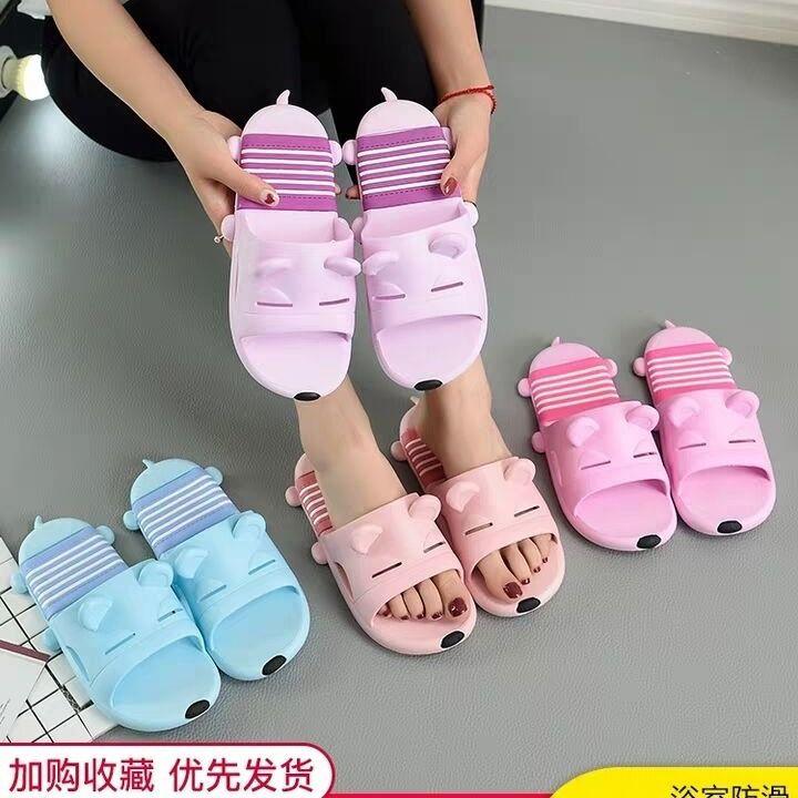可爱拖鞋女夏季室内浴室洗澡防滑卡通软底塑料居家用情侣凉拖鞋