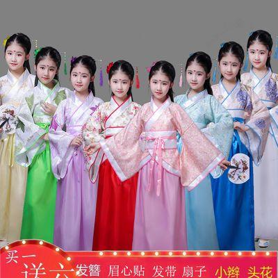 【买一送六】儿童古装女汉服女童仙女裙汉服公主贵妃小女孩演出服