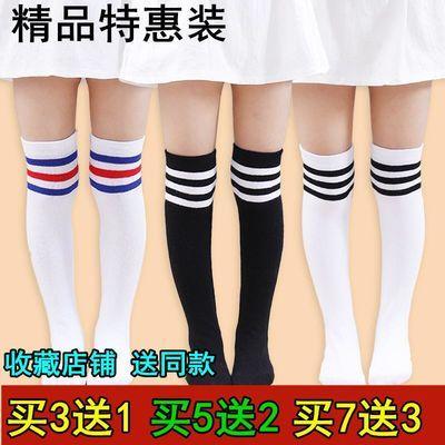 春秋夏儿童高筒袜男女童过膝中筒袜足球袜韩版学生袜长筒袜运动袜