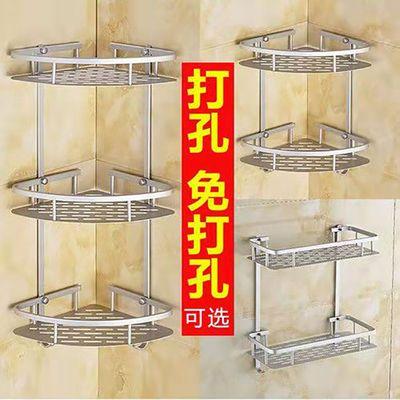 【厂家直销】卫生间置物架太空铝浴室置物架卫浴五金挂件转角架主图