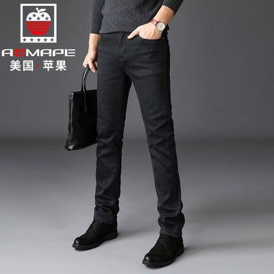 AEMAPE美国苹果黑色牛仔裤男秋冬弹力修身韩版裤子男士秋季休闲潮