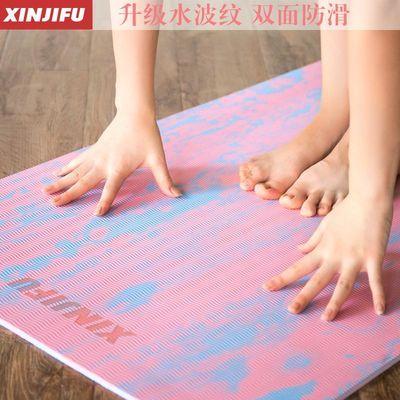 XINJIFU瑜伽垫健身垫三件套初学者tpe防滑加厚8mm加宽加长迷彩垫