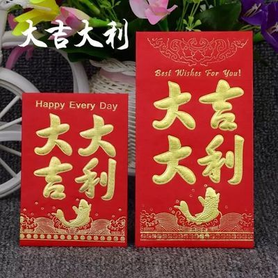 红包批发包邮硬纸烫金利是封创意个性百元千元新年结婚压岁红包袋