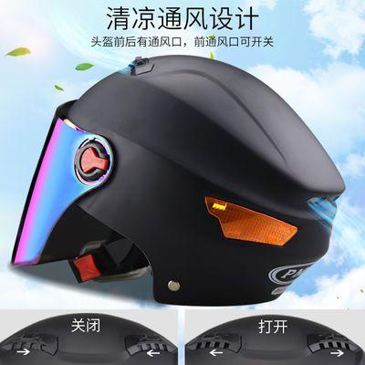 电动车头盔男女防晒防紫外线夏季摩托安全帽电瓶车轻便式四季半盔