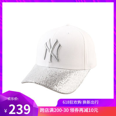 洋基队棒球帽遮阳帽特别款NY亮片帽檐男女帽调节 黑色黑标NY 32CP