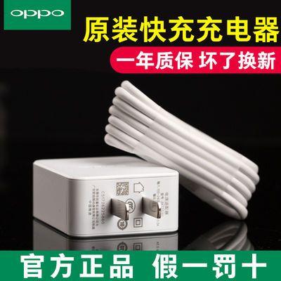 OPPO原装充电器A57 A59 A59s A83 A1 A3 A5 K1 A73 A77 A37 R15x