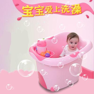大号儿童洗澡桶宝宝浴桶婴儿洗澡盆泡澡桶0到12岁送置物盘送坐凳