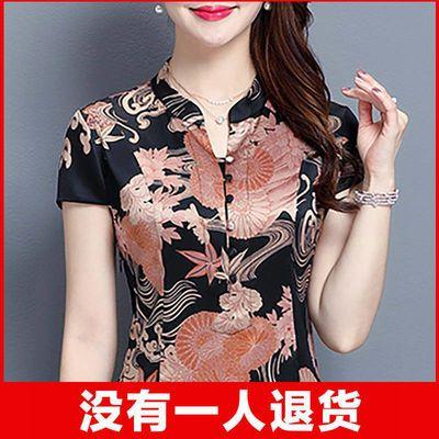 夏季新款中国风大码旗袍裙女短袖中长款妈妈装仿桑蚕真丝连衣裙夏