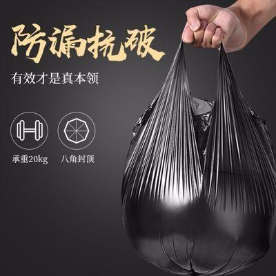 值护垃圾袋家用加厚一次性批发黑色背心手提式拉圾塑料袋中号大号