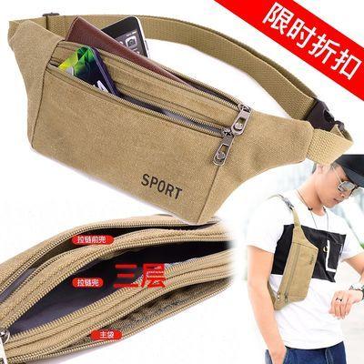 老年人腰带钱包男士穿皮带横款层多功能帆布6寸5装手机袋套腰包
