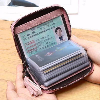 卡包女式韩版多卡位大容量证件卡夹卡套小巧多功能卡包钱包一体包
