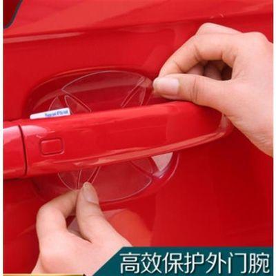 专用于广汽传祺GS3汽车门把手贴膜门碗贴纸拉手把贴犀皮保护膜
