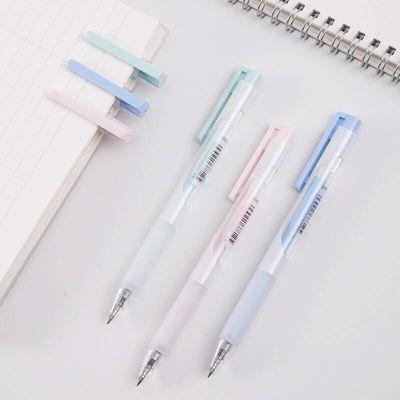 【12支】 得力中性笔0.5mm黑色速干可擦中性笔热敏擦盒装学习用品