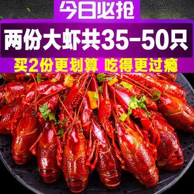 【买2份超划算】湖北麻辣小龙虾熟食香辣味十三香自热即食包邮