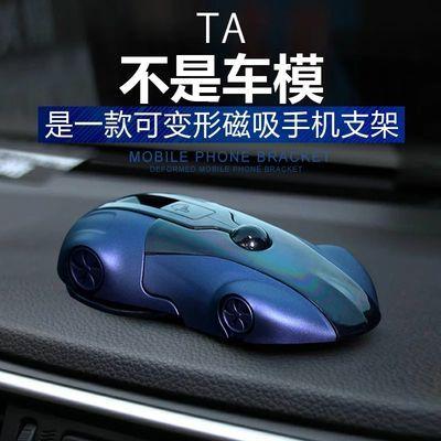 汽车车载手机支架多功能磁性导航跑车支架吸盘式创意抖音车品
