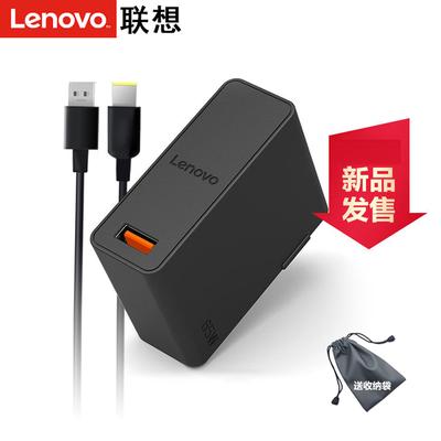 Lenovo/联想原装方口带针便携多功能笔记本电脑电源适配器小巧轻