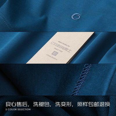 2019新款夏季男士短袖T恤纯色V领体恤中年圆领宽松纯色爸爸男装【3月14日发完】