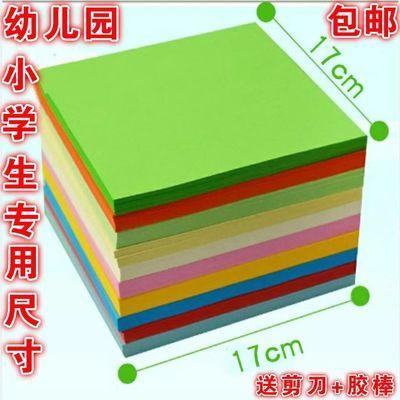 79正方形夜光千纸鹤玫瑰爱心正方形折纸儿童手工材料桃心许愿纸礼主图