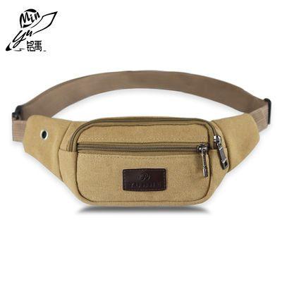 男士手机包穿皮带腰包男多功能5.5寸竖款帆布放手机的小包挂包袋