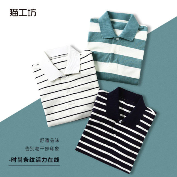 Cat Workshop Summer Polo Shirt Trend BF Small Fresh T-shirt Paul Short Sleeve Polo T-shirt Man