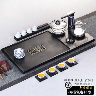 全自动茶盘一体电磁炉家用乌金石茶盘自动上水茶具套装功夫大茶台