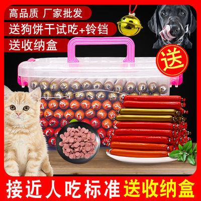 狗狗食火腿肠100支无盐香肠金毛训犬猫宠物补钙整箱大礼包