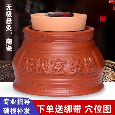 无极玄灸器阴阳罐家用悬灸小儿童肚脐灸器具神灸宫廷灸陶瓷艾灸罐