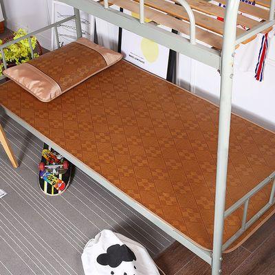 宿舍上下铺床藤席0.9米1.0米宽学生软席子单人床冰丝凉席90厘米床