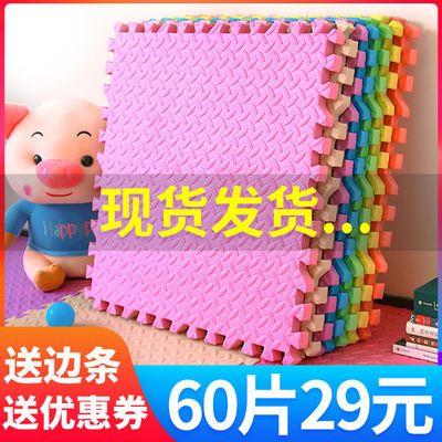彩虹王国儿童爬行垫拼接垫加厚婴儿爬爬垫环保拼图游戏垫泡沫地垫