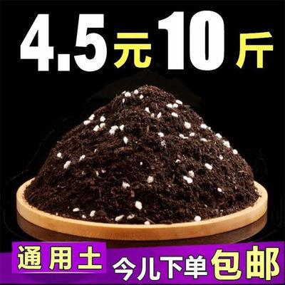 50包有机营养土复合肥生根粉多菌灵通用型植物用型花肥料盆栽