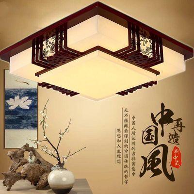 LED中式吸顶灯客厅灯现代木艺实木古典羊皮书房卧室方形灯具灯饰
