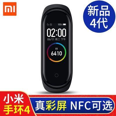 小米手環4彩色觸屏防水智能運動手表跑步心率計步器腕帶語音提醒