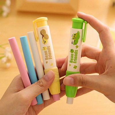 爱好按动橡皮擦自动橡皮创意笔型按压式橡皮小学生安全铅笔橡皮擦