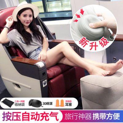 按压充气脚垫长途飞机高铁睡觉神器出国旅行必备旅游汽车足踏脚凳