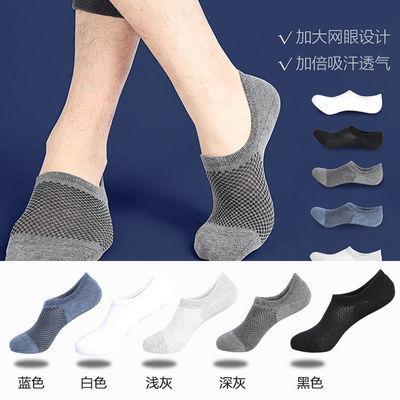 袜子男 夏季薄款男士纯棉船袜男透气网眼男短袜硅胶防滑隐形船袜