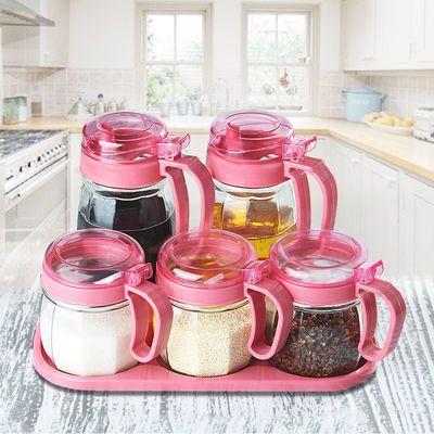 居家家不锈钢玻璃油壶厨房防漏油瓶家用装酱油瓶醋壶调料瓶油罐