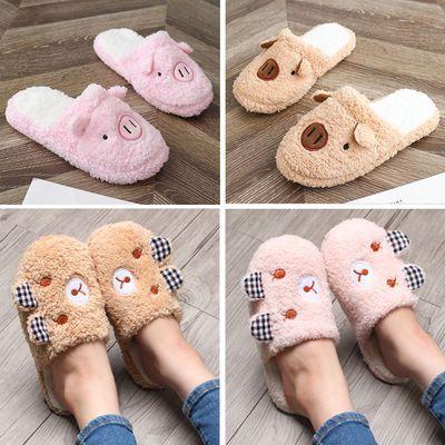 棉拖鞋男女士秋冬季保暖防滑家居家室内月子鞋情侣包跟棉拖毛拖鞋