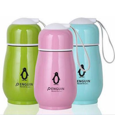 儿童保温杯学生水壶带吸管宝宝幼儿园水杯卡通可爱饮水杯便携背带