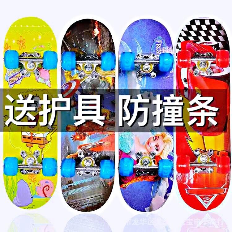 【今日特价】初学者滑板儿童四轮滑板车闪光青少年专业双翘板小孩