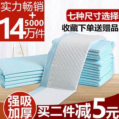 张医生成人护理床垫15大码900*600部分地区3包起包邮