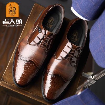 正品老人头真皮商务正装皮鞋男英伦尖头漆皮婚鞋韩版潮流透气皮鞋