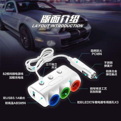点烟器一拖三多功能转接多用插头双USB快充汽车转换器车载充电器