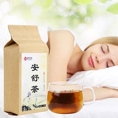 酸枣仁安舒茶帮助睡眠安神养生睡眠茶失眠多梦入睡茶150g/30小包