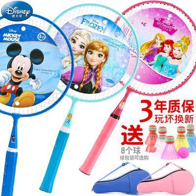 儿童羽毛球拍双拍套装迪士尼小学生3-12岁大圆拍亲子互动宝宝玩具