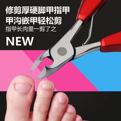 厚硬趾甲指甲刀大号老年人专用指甲钳修脚斜口单个装嵌甲灰指甲剪