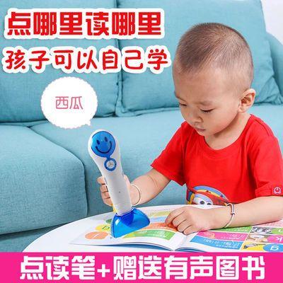 婴幼儿童早教点读笔早教机0-3-6岁宝宝英语学习机益智玩具故事机