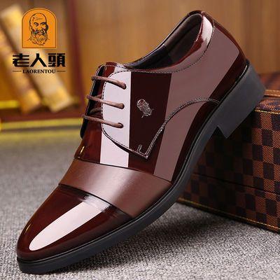 正品老人头皮鞋男春季新款真皮商务正装皮鞋男士尖头英伦流行男鞋