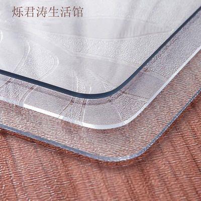 加厚pvc防水防烫防油免洗桌布哦磨砂茶几餐桌垫软玻璃水晶板台布