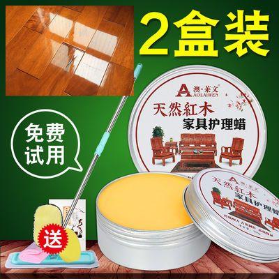 蜂蜡实木沙发红木家具蜡文玩木地板保养蜡复合地板抛光打蜡木蜡油