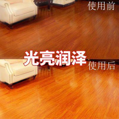 木地板蜡实木复合保养专用打蜡护理精油清洁剂红木家具家用清洁剂
